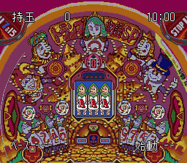 Heiwa Pachinko World