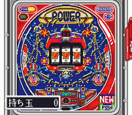 Pachinko Fan - Shouri Sengen