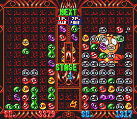 Super Puyo Puyo 2 Remix